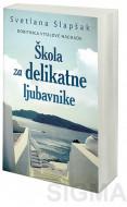 Škola za delikatne ljubavnike - Svetlana Slapšak