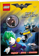 THE LEGO® Batman Movie - Haos u Gotam Sitiju