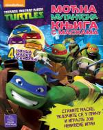 TMNT - Moćna mutantska knjiga s maskama - Nickelodeon