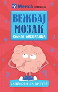Vežbaj mozak: sklekovi za vijuge