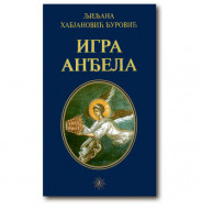 Igra anđela - Ljiljana Habjanović Đurović