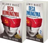Deca komunizma I-II - Milomir Marić