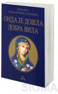 Onda je došla dobra vila - Ljiljana Habjanović Đurović