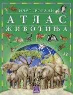 Ilustrovani atlas životinja - Eleonora Barsotti