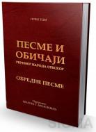 Pesme i običaji ukupnog naroda srbskog - OBREDNE PESME - Miloš S. Milojević