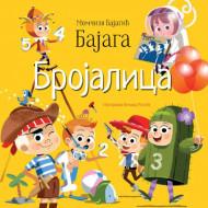 Brojalica - Momčilo Bajagić Bajaga