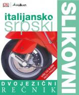Dvojezični slikovni rečnik: Italijansko-srpski