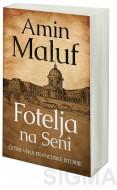 Fotelja na Seni - Amin Maluf
