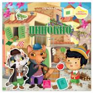 Pinokio - bajka s nalepnicama - Eleonora Barsoti