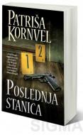 Poslednja stanica - Patriša Kornvel
