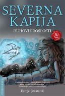 Severna kapija 1: Duhovi prošlosti - Danijel Jovanović