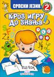 Srpski jezik 2 - Kroz igru do znanja