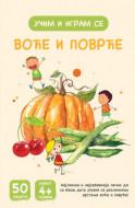 Učim i igram se - Voće i povrće