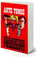 Veličanstveni poskokovi - Ante Tomić
