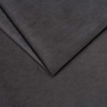 Mebl štof Amsterdam 66 Grey
