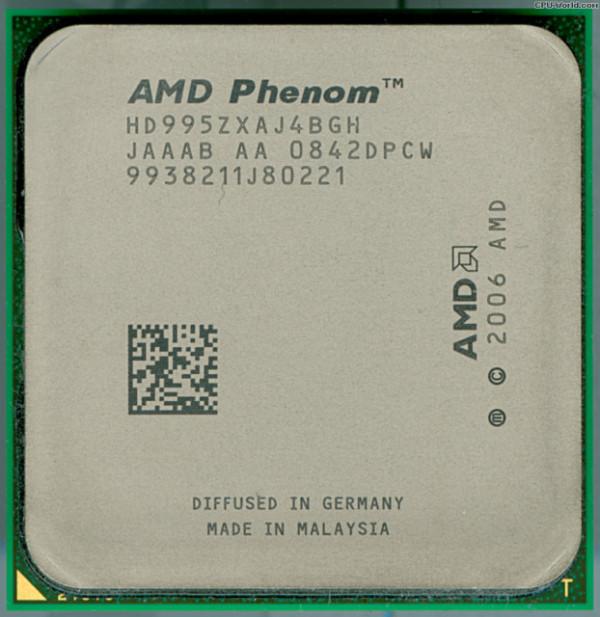 AMD Phenom X4 9950 BE 2.6GHz 2MB L3 AM2+ BOX