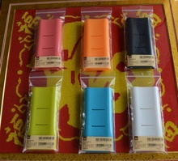 Silicone Protective Case for Xiaomi Mobile Power Bank 16000mAh