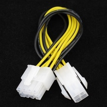 4-Pin to 8-Pin (EPS12V) Connector Cable (20cm)