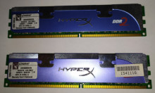 Kingston HyperX Blue 2x2GB DDR2 1066MHz CL5