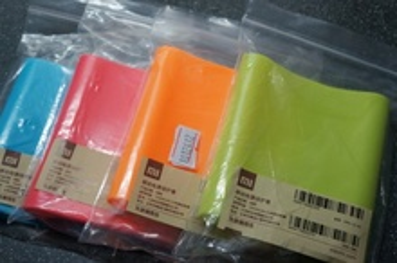 Silicone Protective Case for Xiaomi Mobile Power Bank 10400mAh