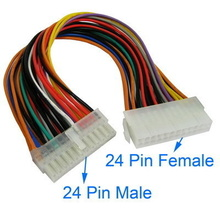 24 Pin Male to 24 Pin Female High Quality ATX Extension Cable (25cm)