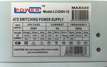 LC Power LC420H-8 V1.3 420W