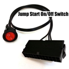 Jump Start EPS/ATX 24 Pin Power Supply Jumper On/Off Switch (Red Light, 50cm)
