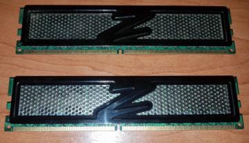OCZ Vista Upgrade 2x4GB DDR2 800MHz CL5