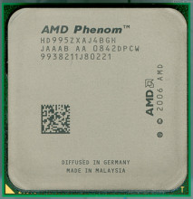 AMD Phenom X4 9950 BE 2.6GHz 2MB L3 AM2+ BOX