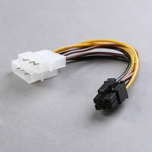 PCI-Express 6 Pin Power Adapter from Twin Molex