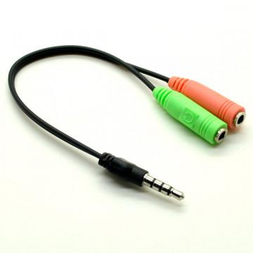 3.5mm Audio Splitter Cable Adapter Male to Dual Female (Kombinovani audio ulaz za mikrofon i slušalice)