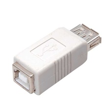 Vivanco USB 2.0 Compatible Compact Adapter