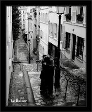 Le Baiser, uramljena slika