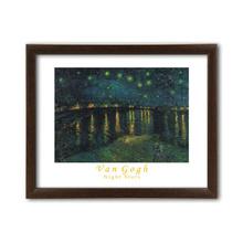 Night Stars, Vincent van Gogh, uramljena slika