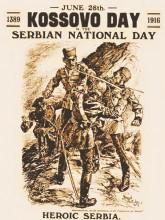 Stari poster Kosovo 1916., uramljena slika 30x40cm