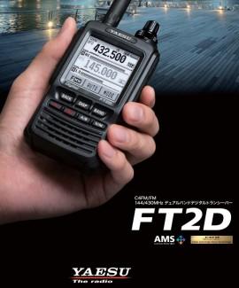 Slika yaesu ft2d analogno digitalni duoband sa GPS za APRS