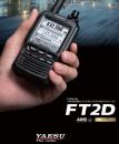 yaesu ft2d analogno digitalni duoband sa GPS za APRS