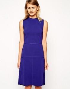 Elegantna haljina sa satenskim detaljima