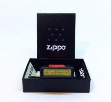 Зажигалка Zippo 28305 Sword of War