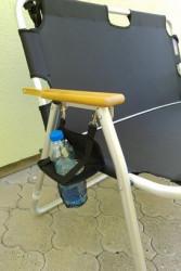 Aluminijumska stolica dvosed sklopiva