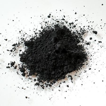 Pigment cosmetic Negru hidrofil 5 gr