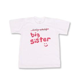 Tricou big sister