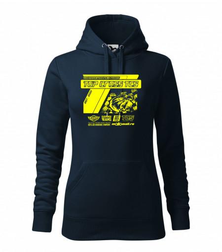 Hanorac Top Cross TCS Racing 2021 (Fete)