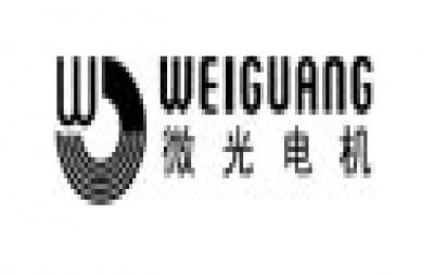 Weiguang