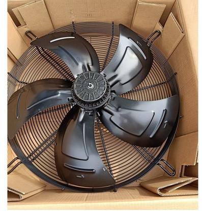 Ventilator axial 450mm refulare