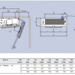 Evaporator EVS60ED tip