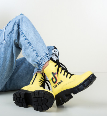 Боти Tiktok Жълти