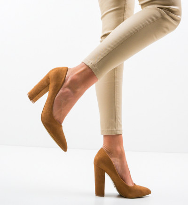 Обувки Amani Камел
