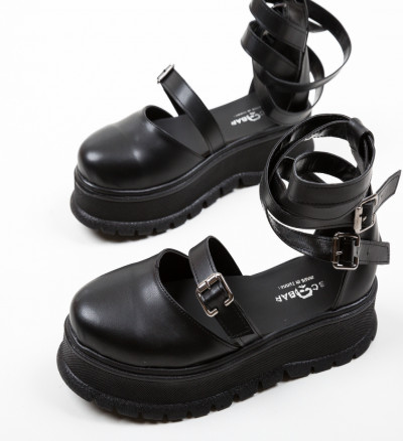 Ежедневни обувки Deluxema 2 Черни