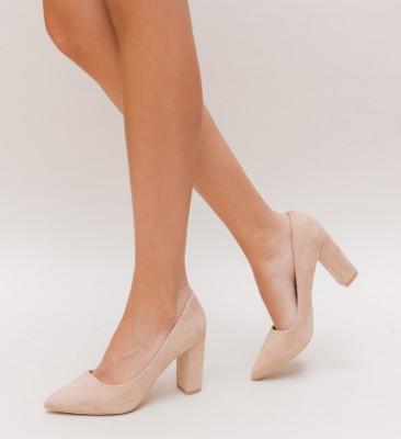 Обувки Скот Бежови